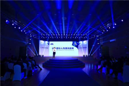 明基激光商务发布会推蓝核激光投影机 开启激光商务普及大门