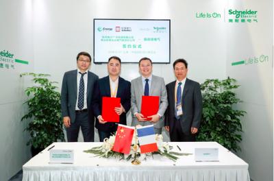 施耐德电气与杭州欣美战略合作升级,携手打造高端医疗行业供电方案
