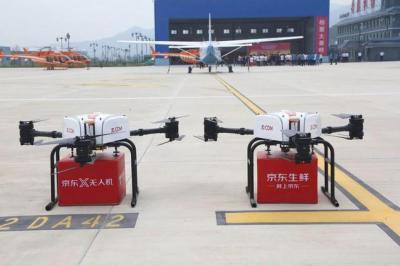 京东获全球首个省域无人机物流经营许可证,打造行业标杆