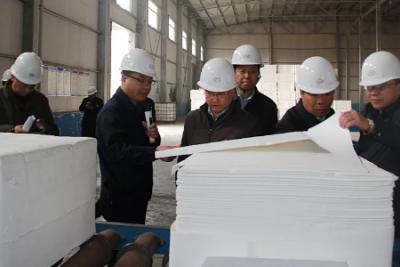 省发改委一行参观调研宝马纸业5万吨高速木浆纸生产线