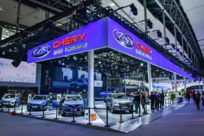 """广州国际车展:奇瑞全系产品重磅亮相 打造世界级""""中国品牌"""""""