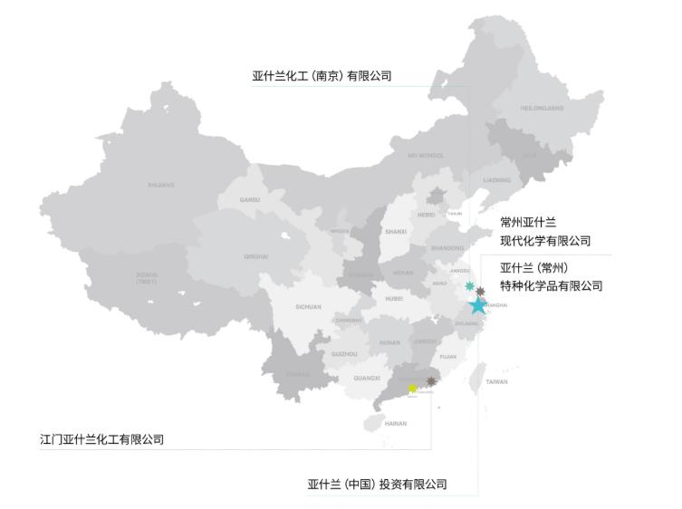 亚什兰11亿美元出售复合材料业务和丁二醇厂