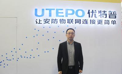 优特普:融合AI过程,加速安防行业传输系统新变革