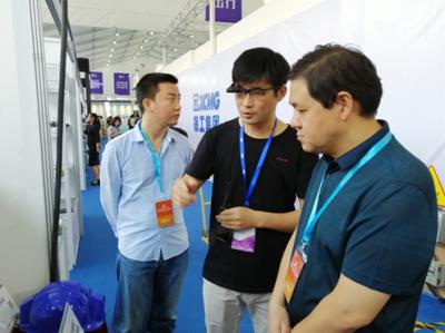 清新互联亮相中国安全产业大会, 4G警务通等安防产品受到好评