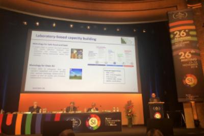 第26届国际计量大会:中国对国际计量贡献亮眼