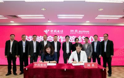 网易与中国电信正式达成战略合作,共同探索新玩法
