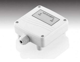 水浸传感器怎么安装接线?小米水浸传感器怎么用?