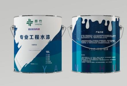 传统涂料市场转型升级新机遇:颜竹负离子镜面技术涂料问世