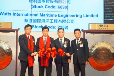 康利国际香港挂牌上市,江苏最大镀锌钢产品制造商全新启航