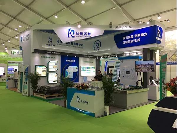河南豫氢装备发力车载供氢系统 将自主研发减压阀