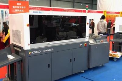 科思机电选用Xaar 1003喷头开发第一套数字印刷系统