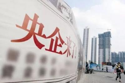 东风汽车晋升为小康股份第2大股东 开启民企央企合作新模式