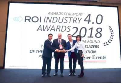 博世力士乐喜获ROI中国工业4.0杰出贡献奖,以智能工厂致胜4.0