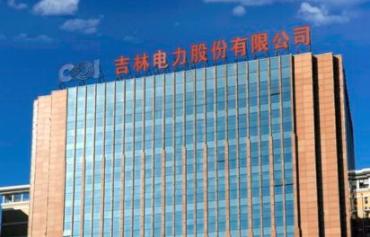 吉电股份子公司拟退出博大生化,转型聚焦新能源业务