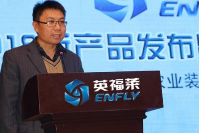 山东东汽英福莱新品重磅发布 订货金额超1.6亿