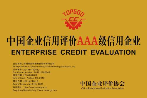 2017年广东省国家重点监控企业环境信用评价结果出炉!红牌26家黄牌106家