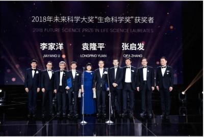 2018未来科学大奖在京颁奖:台积电传奇林本坚致谢
