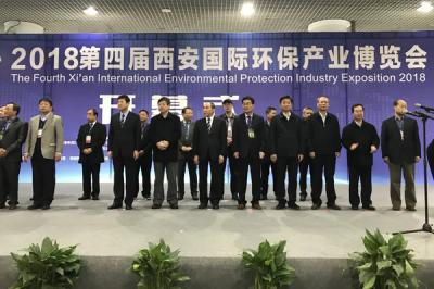 中联环境亮相西安国际环保会 与陕西省环保集团签订战略合作协议
