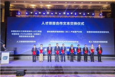 大江东迎来5个微电子项目,打造高能级开放大平台