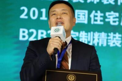 """福瑞智能卫浴荣膺""""2018中国家居实力品牌"""""""