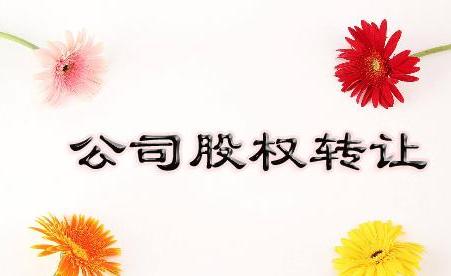 水晶光电旗下星星集团将8.46%股份转让给台州农投