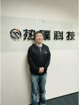 分布式事务数据库行业基础软件热璞科技完成数千万人民币A轮