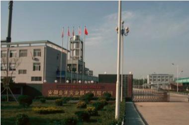 金禾实业再次荣登中国石油化工民营百强