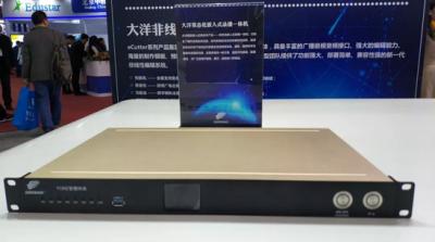 大洋携便携录播等多项产品亮相第75届中国教育装备展示会