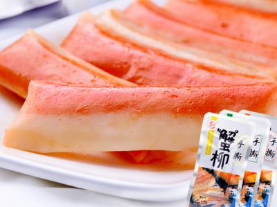 海欣食品向海洋大健康产业拓展,转让猫诚股份4%股权,