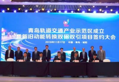 6亿!傲拓科技PLC项目落户青岛轨道交通产业示范区