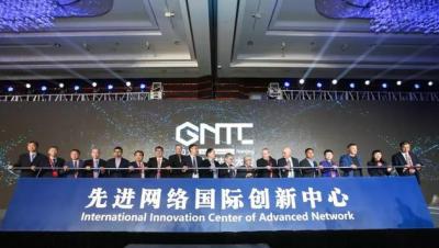 阿里云成全球首家获GNTC2018 网络创新大奖