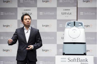"""软银集团发布新型机器人""""Whiz"""",其拿手技能是扫地"""