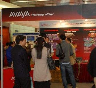 Avaya与成霖集团达成合作,部署Avaya Equinox统一通信解决方案
