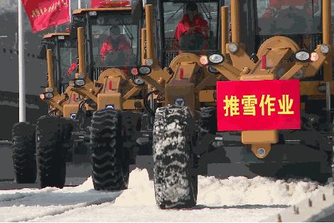 徐工除雪平地机参与全国公路应急演练获盛赞!