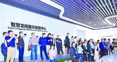 """华为:深圳龙岗智慧城市建设背后的""""基础构筑师"""""""