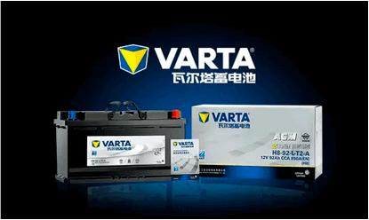德国瓦尔塔联手研究机构,加速实现电动车电池大规模量产