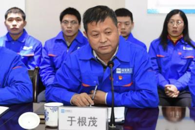 河北宣工工程机械股份有限公司工业设计中心揭牌成立