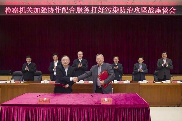 生态环境部与最高人民检察院签合作协议 每年互派干部挂职!