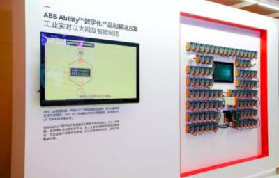 ABB携智能制造解决方案亮相2018中国工业互联网大会