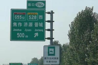 """河南:""""电子狗""""不管用 153处区间测速系统已上岗"""