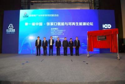 张家港全面布局氢能产业,打造全产业链氢能源生产应用基地