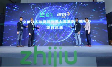 德邦快递首款无人驾驶叉车将在上海投入使用!