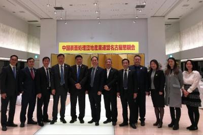 中国表面处理电镀园区产业联盟赴日考察走进丰田汽车工厂