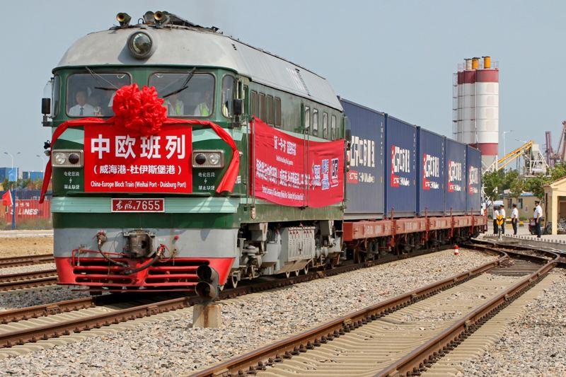 """越南物流企业""""搭乘""""中欧集装箱班列挺进欧洲市场"""