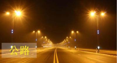 银川携手晶和照明将4.5万盏高压钠灯换为LED节能灯