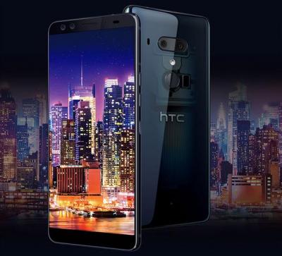 HTC宣布携手Sprint将推出全球首款5G移动热点,进军5G市场