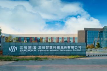 三川智慧与中稀天马签署认购协议 将持有20%股权