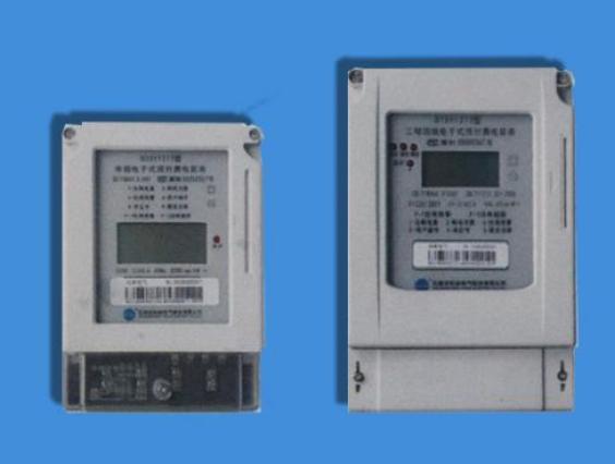 中华电力11月起安装智能电表,优化供电安全及可靠性