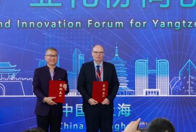 TUV莱茵携手新微科技集团,工业4.0评估中心挂牌成立