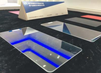 PPG展示电子显示屏涂料创新技术,引领行业先锋